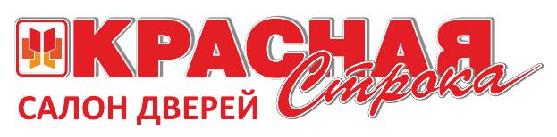 Салон дверей «Красная строка» - крупнейшая сеть по продаже дверей в Архангельске.